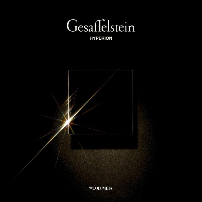 Gesaffelstein – Hyperion